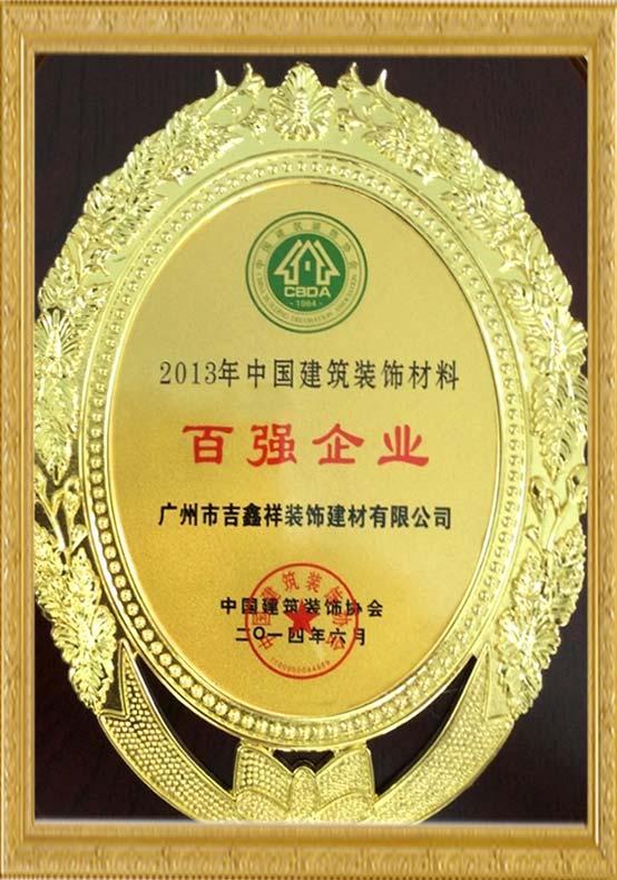 Certificación